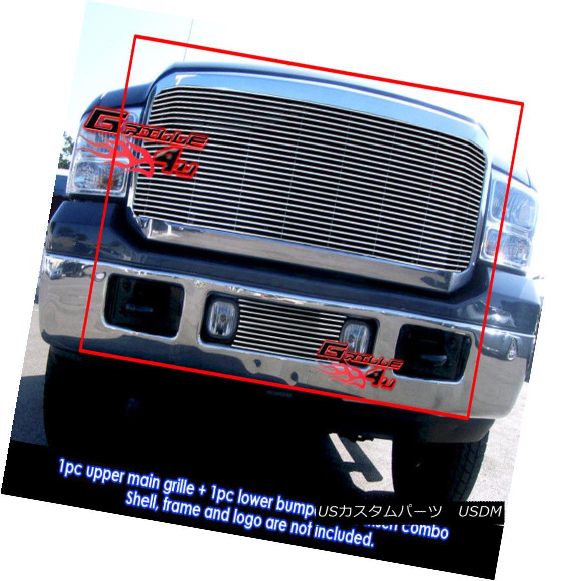 グリル 05-07 Ford F-250/F-350/F-450/F-550/Excursion Billet Grille Grill Combo Insert 05-07 Ford F-250 / F-350 / F-450 / F-550 / Excu rsionビレットグリルグリルコンボインサート