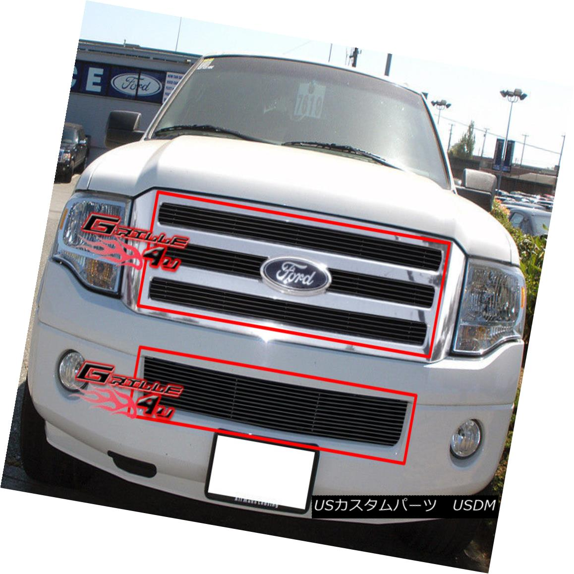 グリル For 07-14 2014 Ford Expedition Black Billet Grille Combo 2014年7月14日、Ford Expedition Black Billet Grille Combo