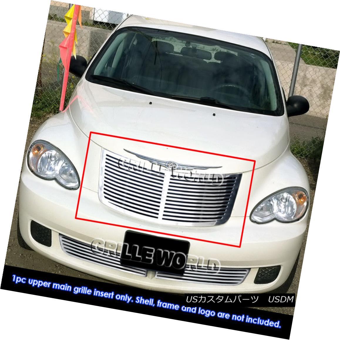 グリル For 2006-2010 Chrysler PT Cruiser Perimeter Grille Grill Insert 2006-2010クライスラーPTクルーザーペリメーターグリルグリルインサート用