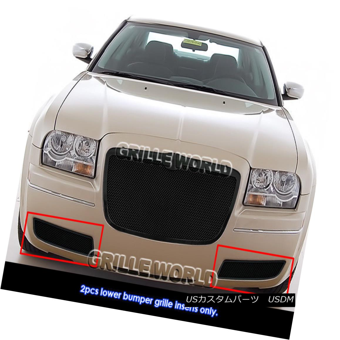 グリル 2005-2010 Chrysler 300 Stainless Steel Bumper Black Mesh Grille Grill Insert 2005-2010クライスラー300ステンレスバンパーブラックメッシュグリルグリルインサート