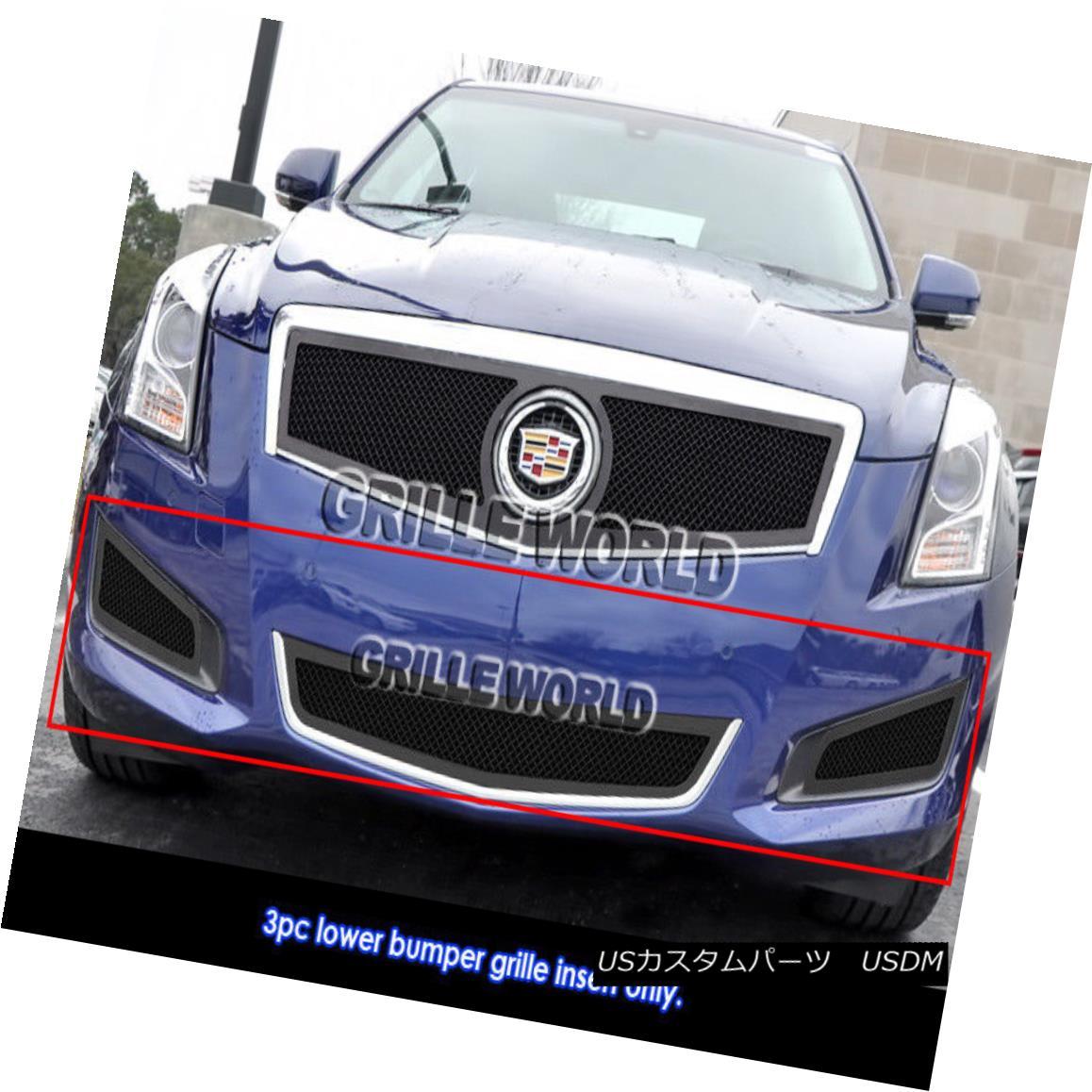 グリル Fits 2013-2014 Cadillac ATS Stainless Black Bumper Mesh Grille Combo フィット2013-2014キャデラックATSステンレスブラックバンパーメッシュグリルコンボ