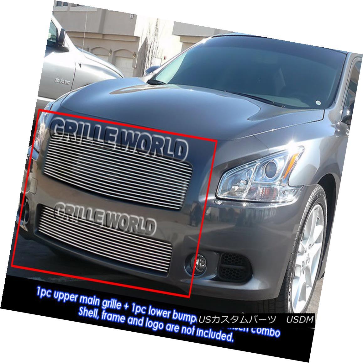 グリル Fits 2009-2014 Nissan Maxima Billet Grille Grill Combo Insert フィット2009-2014日産マキシマビレットグリルグリルコンボインサート