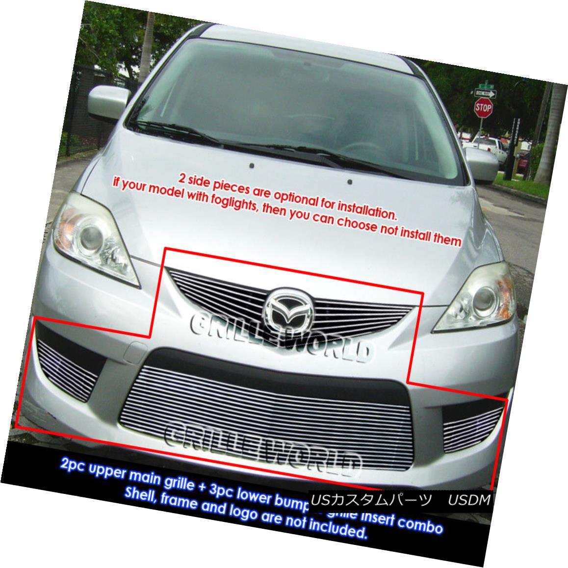 グリル For 08-10 Mazda 5 Billet Grille Combo Insert 08-10マツダ5ビレットグリルコンボインサート用