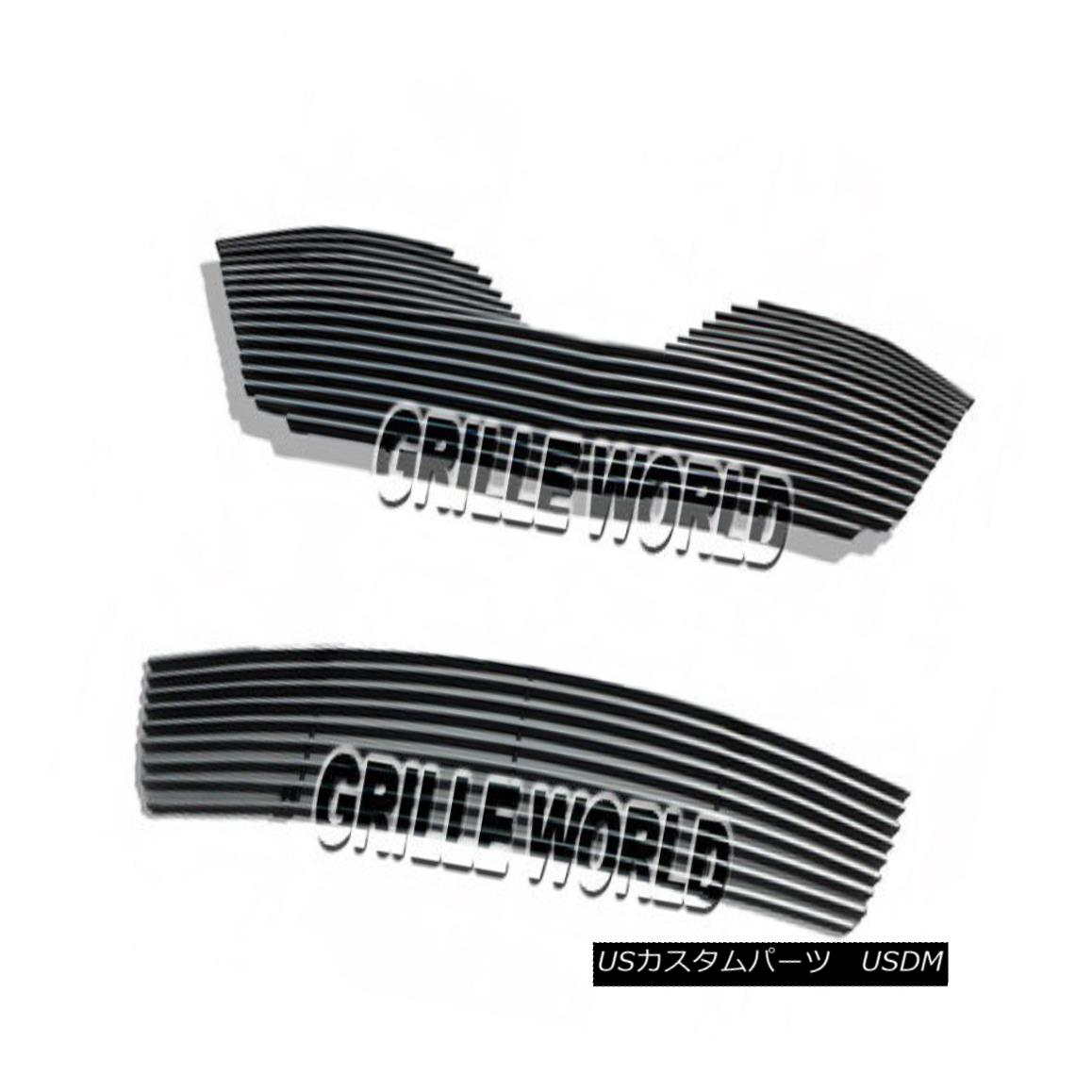 グリル Customized For 10-11 Toyota Camry Billet Premium Grille Combo Insert トヨタカムリビレットプレミアムグリルコンボインサート