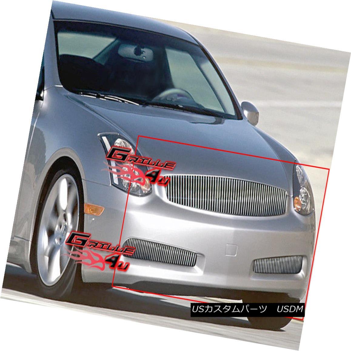 グリル For 03-07 Infiniti G35 Coupe Vertical Billet Grille Combo 03-07インフィニティG35クーペ用垂直ビレットグリルコンボ用