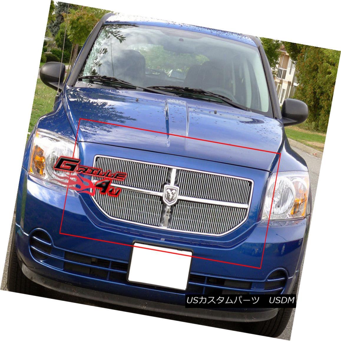 グリル For 06-11 2011 Dodge Caliber Vertical Billet Grille Insert 2011年6月11日、ダッジキャリバー縦型ビレットグリルインサート