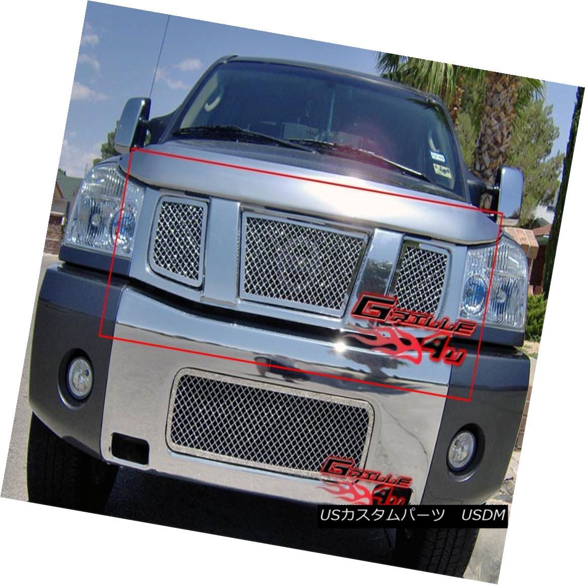 グリル For 04-07 Nissan Titan/Armada Stainless Mesh Grille Insert 04-07 Nissan Titan / Armadaステンレスメッシュグリルインサート