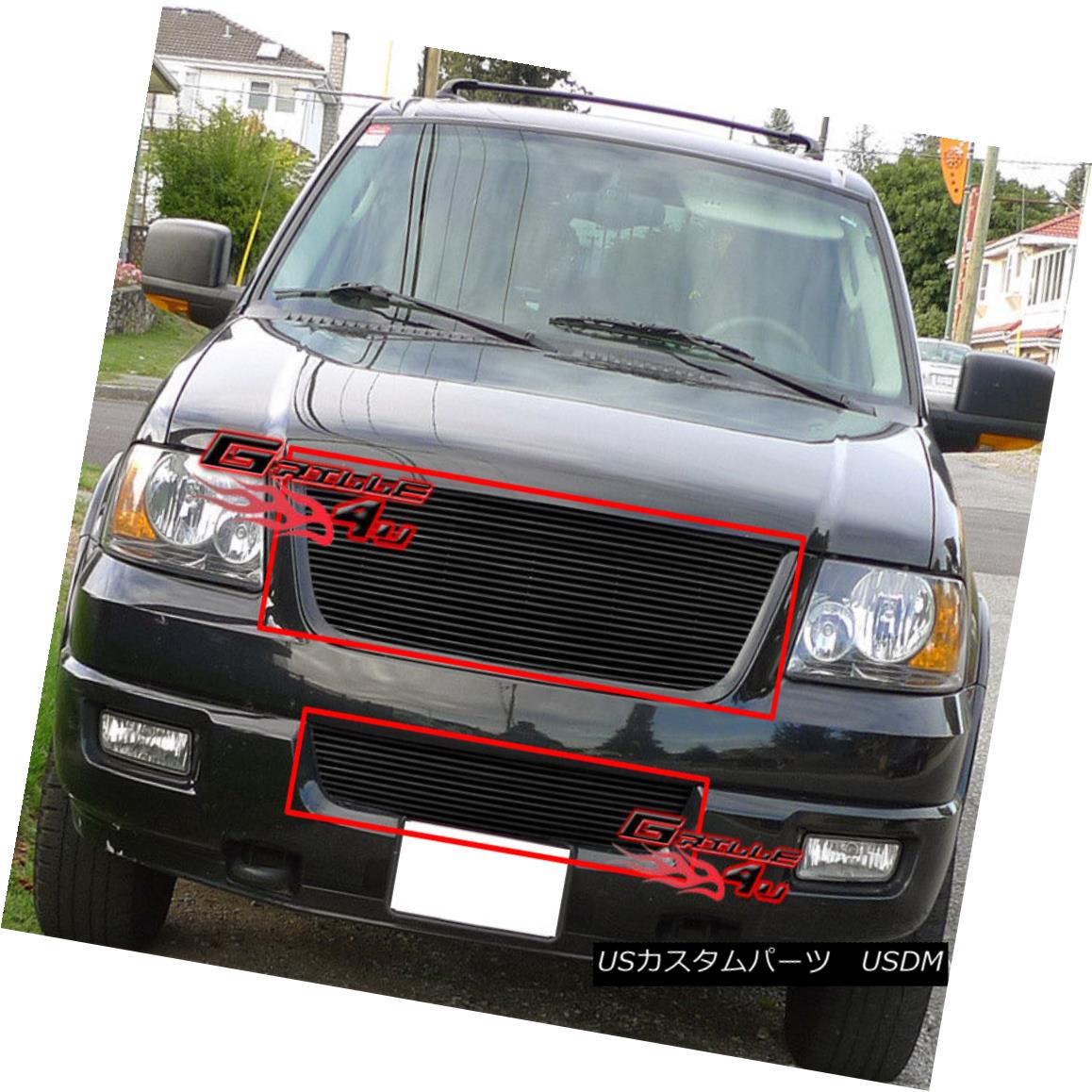 グリル For 03-06 Ford Expedition Black Billet Grille Combo Insert 03-06 For Ford Expeditionブラックビレットグリルコンボインサート