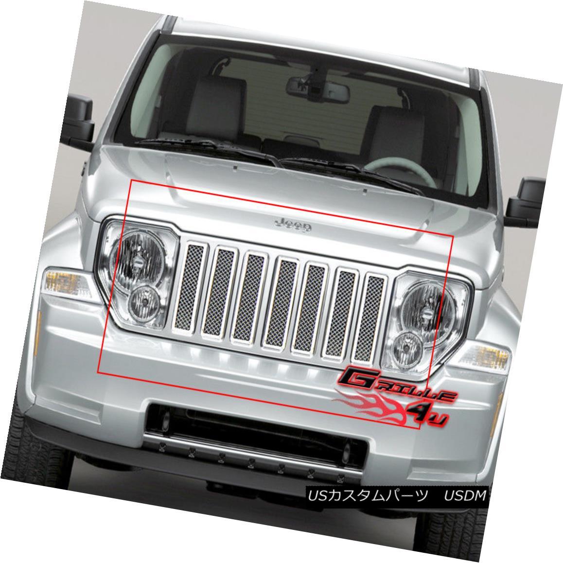 グリル For 08-11 2011 Jeep Liberty Stainless Mesh Grille Insert 08-11 2011ジープリバティーステンレスメッシュグリルインサート
