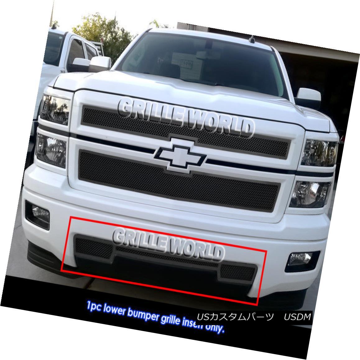 グリル Fits 2014-2015 Chevy Silverado 1500 Stainless Steel Black Bumper Mesh Grille フィット2014-2015シボレーシルバラード1500ステンレススチールブラックバンパーメッシュグリル