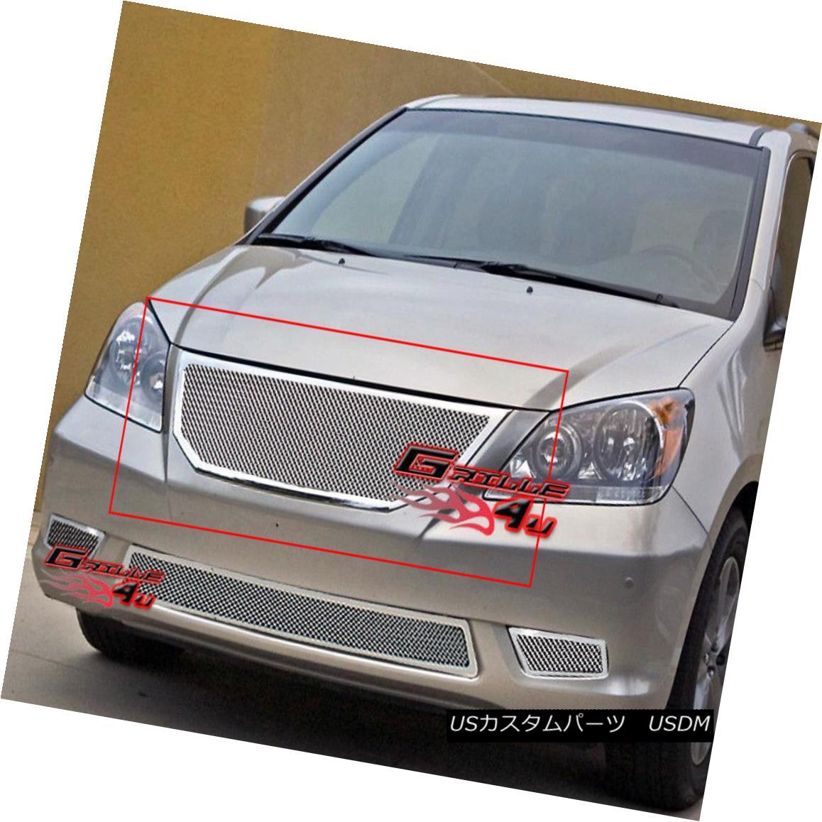 グリル For 08-10 Honda Odyssey Stainless Mesh Grille Insert 08-10ホンダオデッセイステンレスメッシュグリルインサート