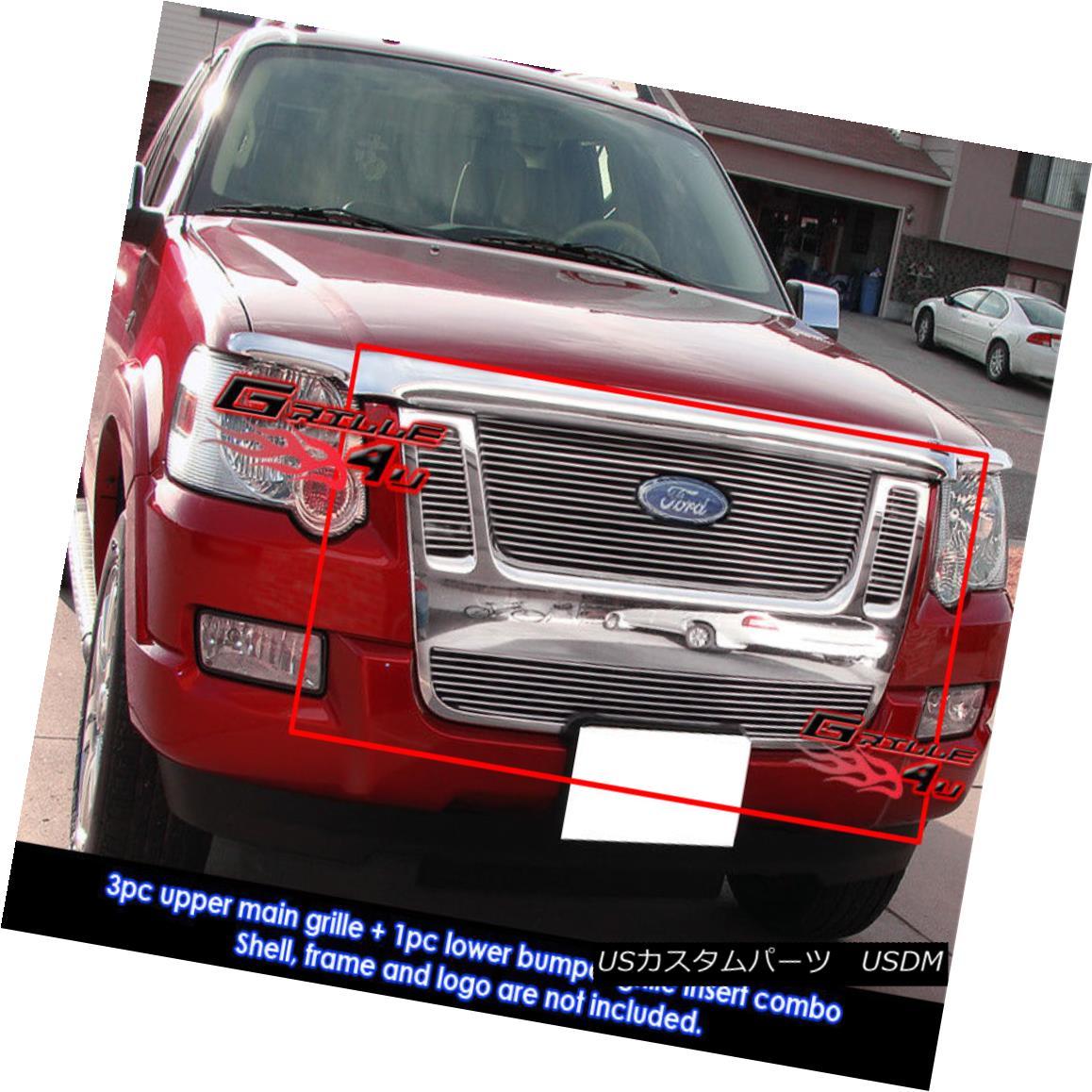 グリル For 07-10 Ford Explorer Sport Trac Billet Grille Combo 07-10フォードエクスプローラースポーツTrac Billet Grille Combo