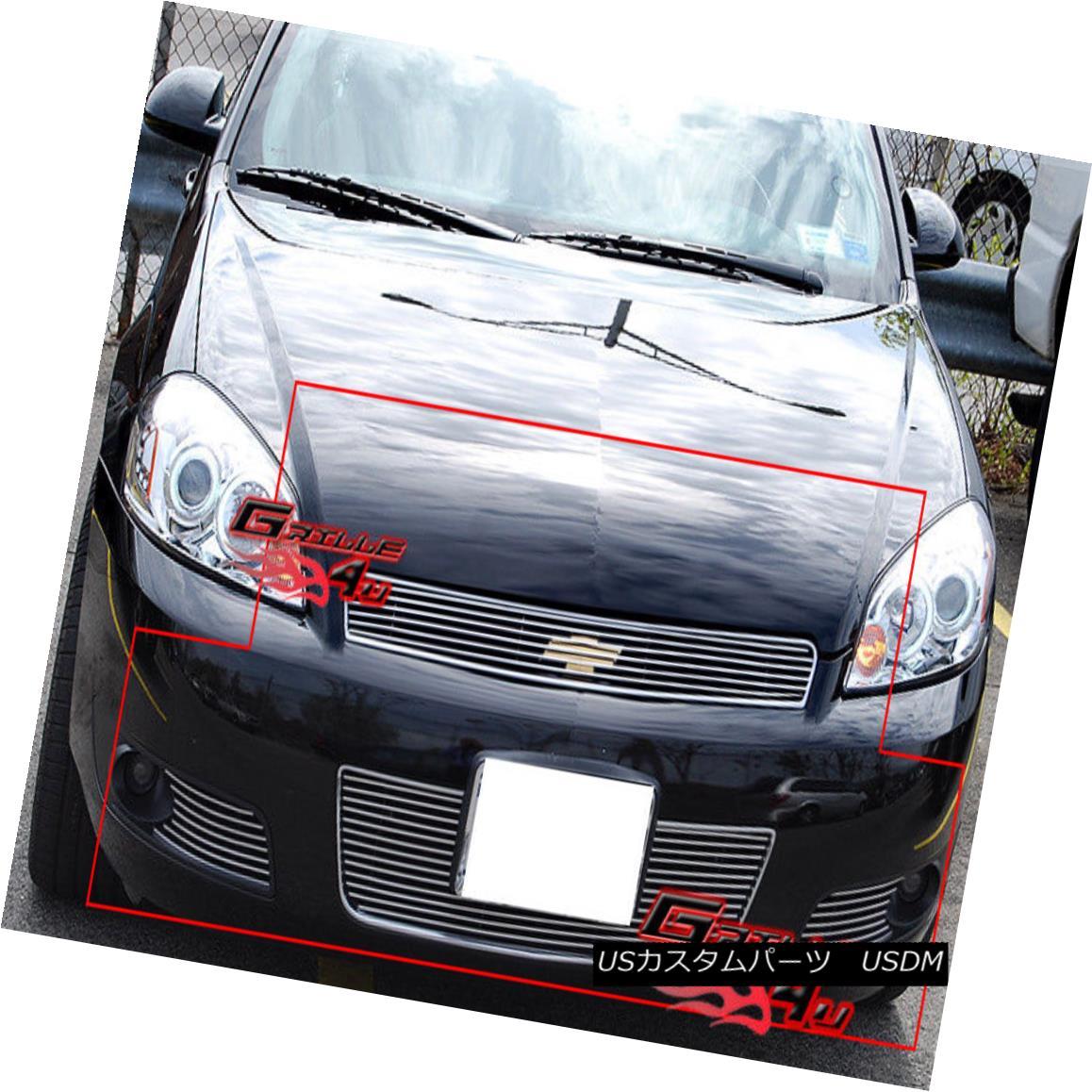 グリル For 06-09 Chevy Impala/SS/LT Billet Grille Combo Insert 06-09シボレーインパラ/ SS / LTビレットグリルコンボインサート