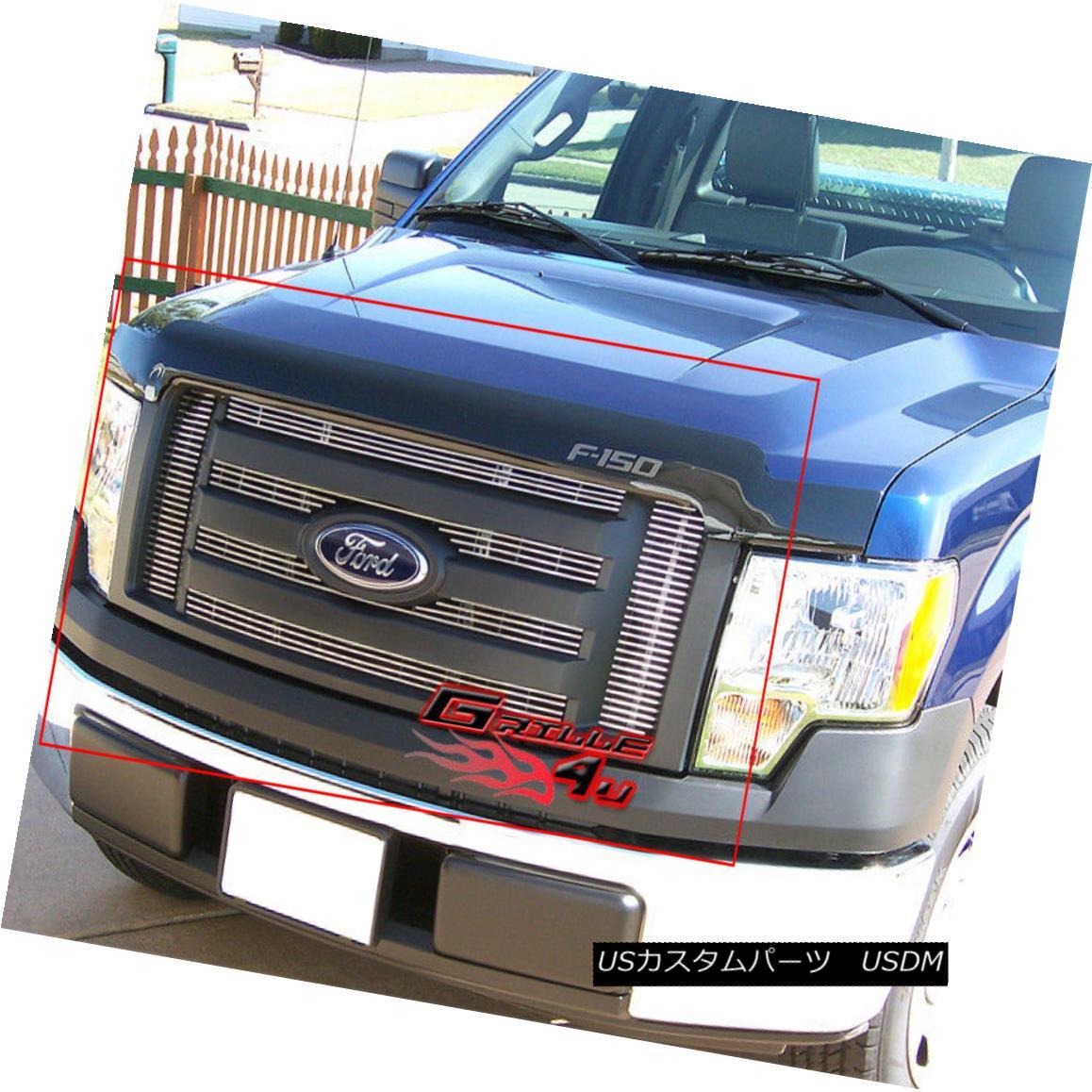グリル For 09-11 2011 Ford F-150 XL/XLT/SXT Billet Grille Insert 2011年9月11日フォードF-150 XL / XLT / SXTビレットグリルインサート