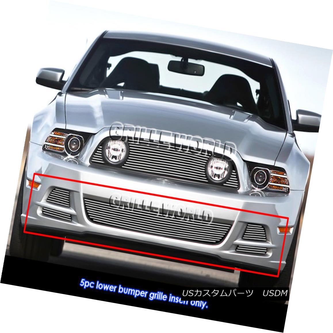 グリル For 2013-2014 Ford Mustang GT Lower and Fog Light Cover Billet Grill Combo 2013年?2014年フォードマスタングGTロワーアンドフォグライトカバービレットグリルコンボ