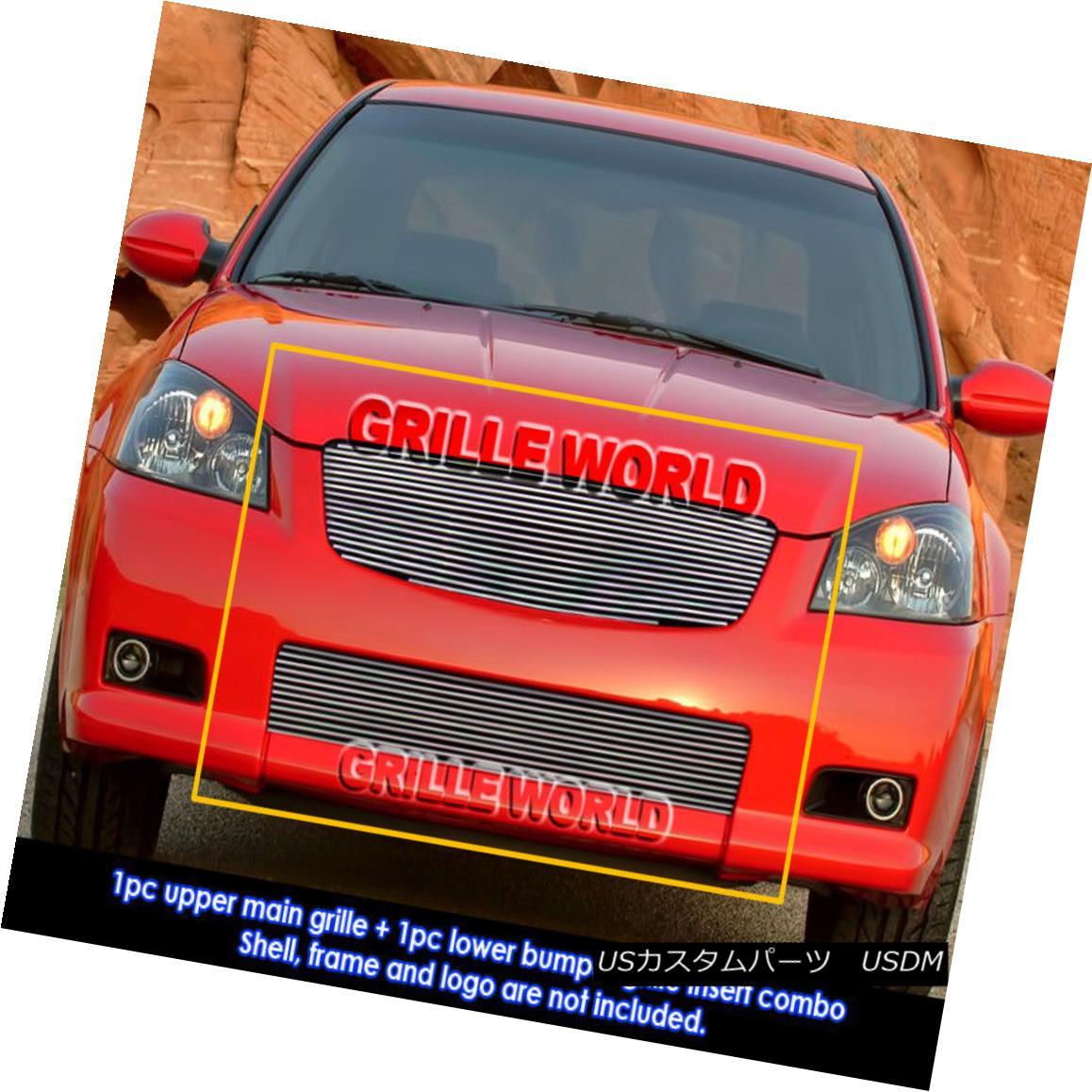 グリル For 05-06 Nissan Altima SER Billet Grille Grill Combo Insert 05-06日産アルティマSE Rビレットグリルグリルコンボインサート
