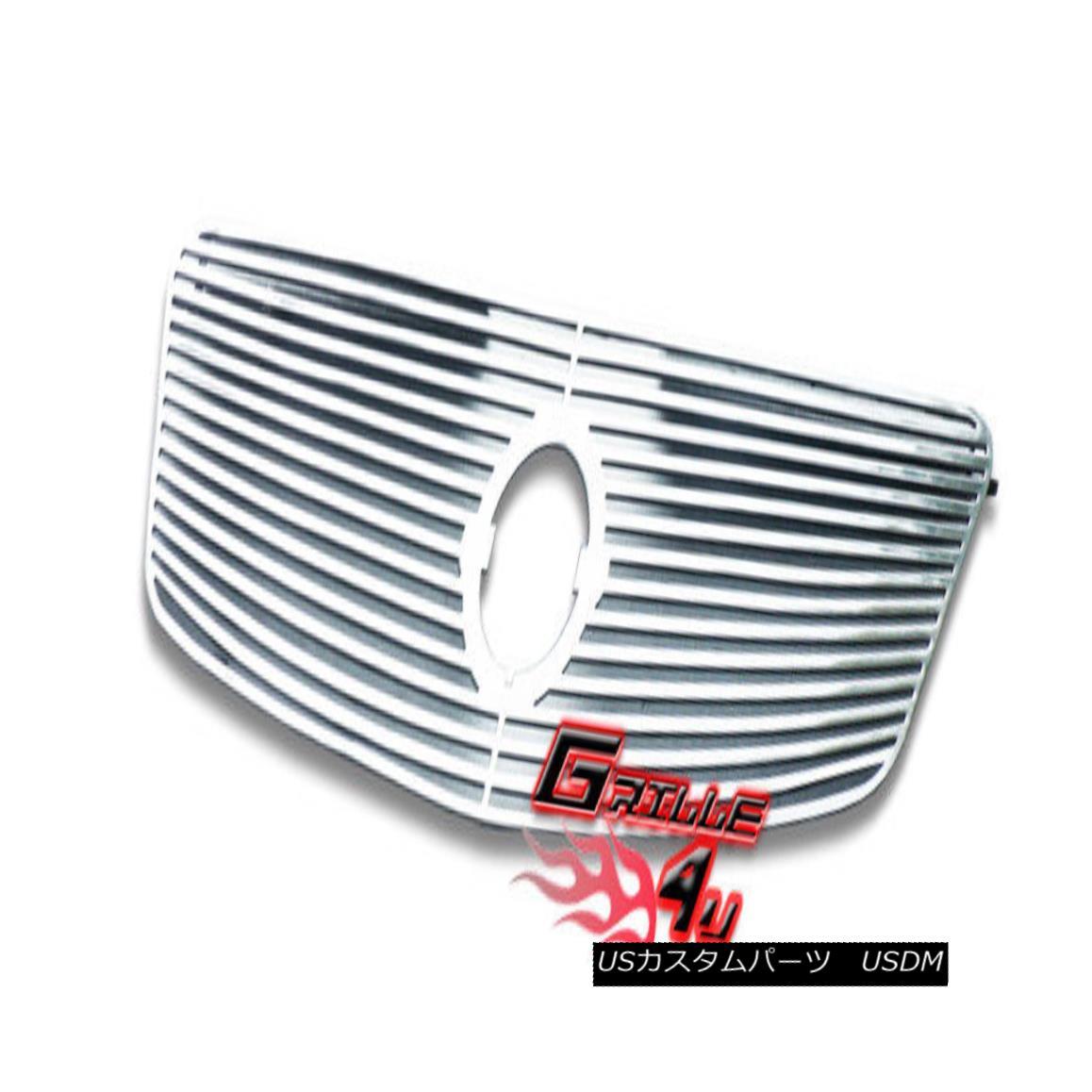 グリル Customized For 05-06 Nissan Altima Perimeter Premium Grille Insert 05-06日産アルティマ周辺プレミアムグリルインサート