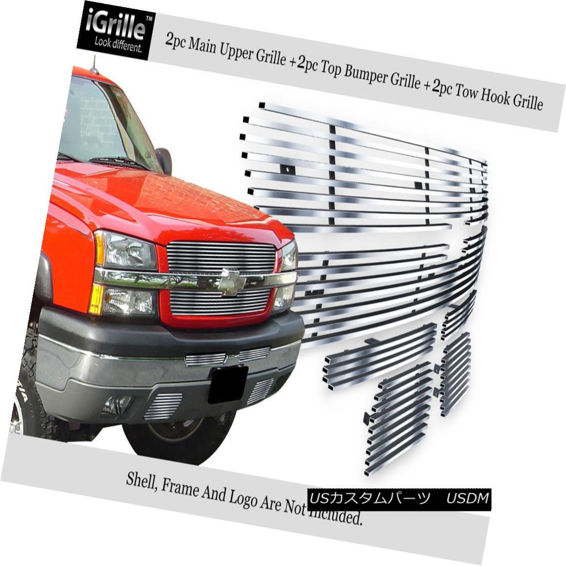 グリル Fits 03-05 Chevy Silverado 1500/HD/2500 304 Stainless Steel Billet Grille Combo フィット03-05 Chevy Silverado 1500 / HD / 2500 304ステンレス鋼ビレットグリルコンボ