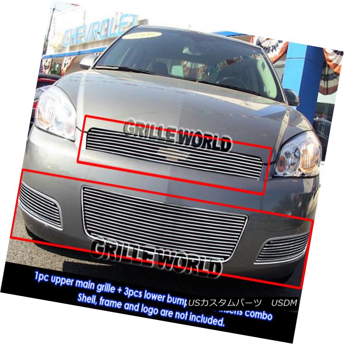 グリル For 06-13 Chevy Impala LT/LS Billet Grille Combo Insert 06-13シボレーインパラLT / LSビレットグリルコンボインサート