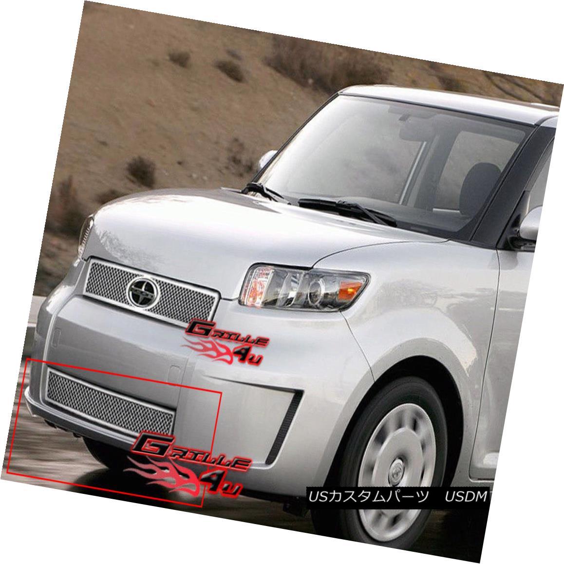 グリル For 08-10 Scion XB Bumper Stainless Mesh Grille Insert 08-10 Scion XBバンパーステンレスメッシュグリルインサート