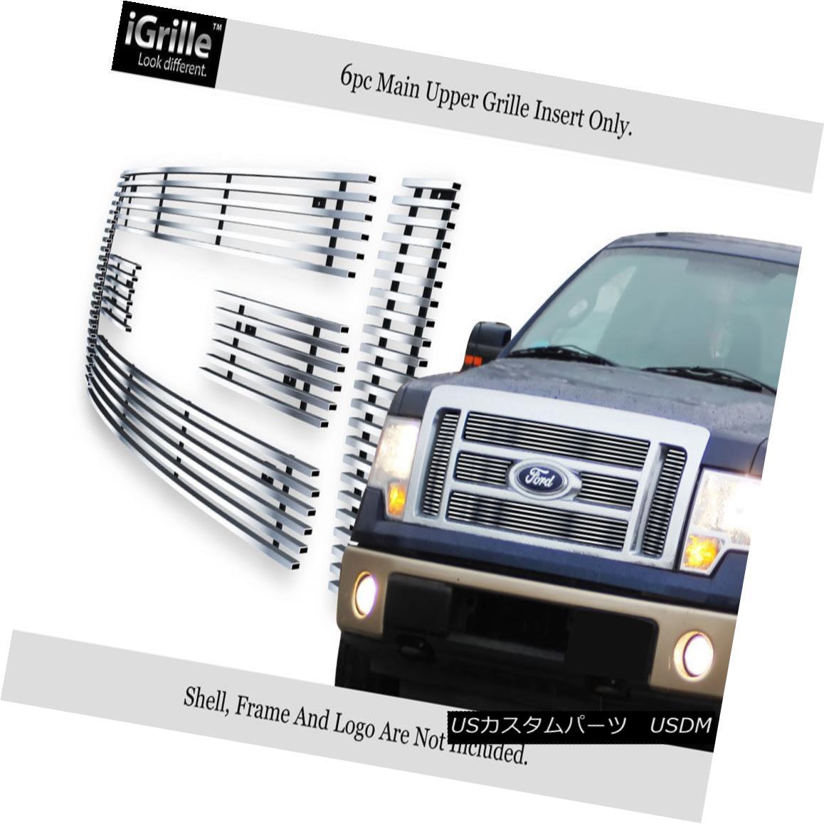グリル For 09-11 2011 Ford F-150 Lariat/King Ranch Stainless Steel Billet Grille 09-11 2011フォードF-150ラリアット/キングランチステンレススチールビレットグリル