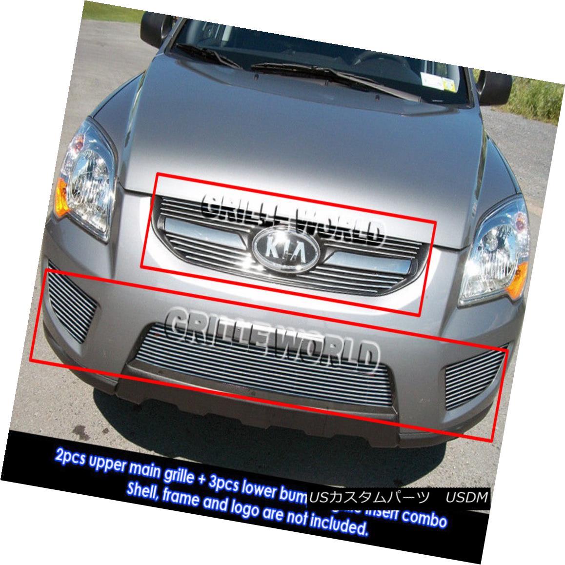 グリル Fits 09-10 Kia Sportage LX Billet Grille Grill Combo Insert 09-10 Kia Sportage LXビレットグリルグリルコンボインサートにフィット