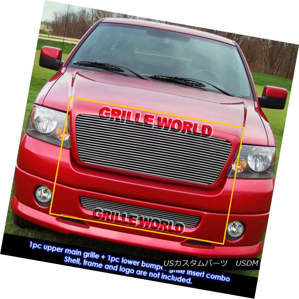 グリル For 06-08 Ford F-150 Billet Grille Insert Combo 06-08 Ford F-150ビレットグリルインサートコンボ用