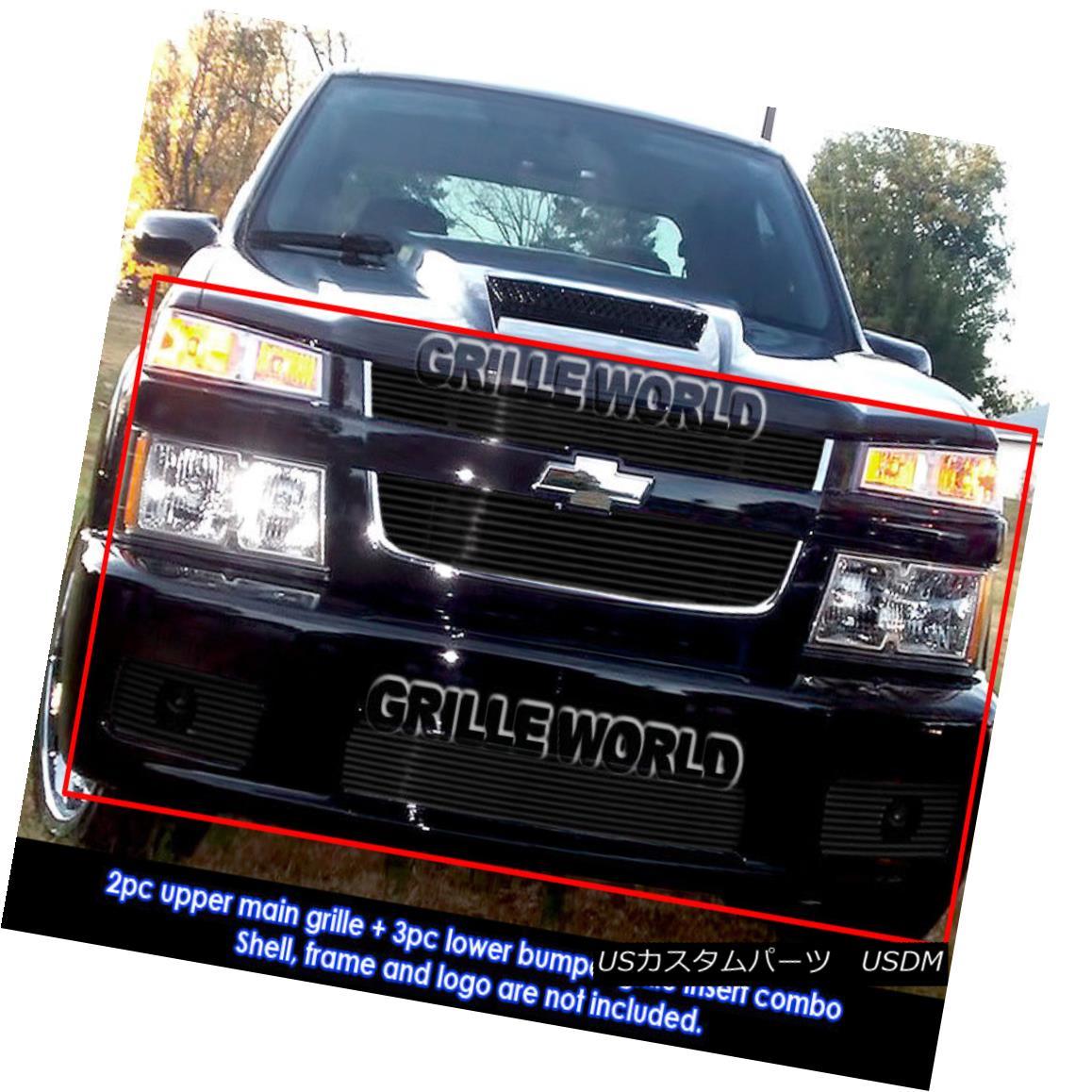 グリル For 2004-2010 Chevy Colorado Xtreme Black Billet Grille Grill Combo Insert 2004年?2010年シボレーコロラドXtremeブラックビレットグリルグリルコンボインサート