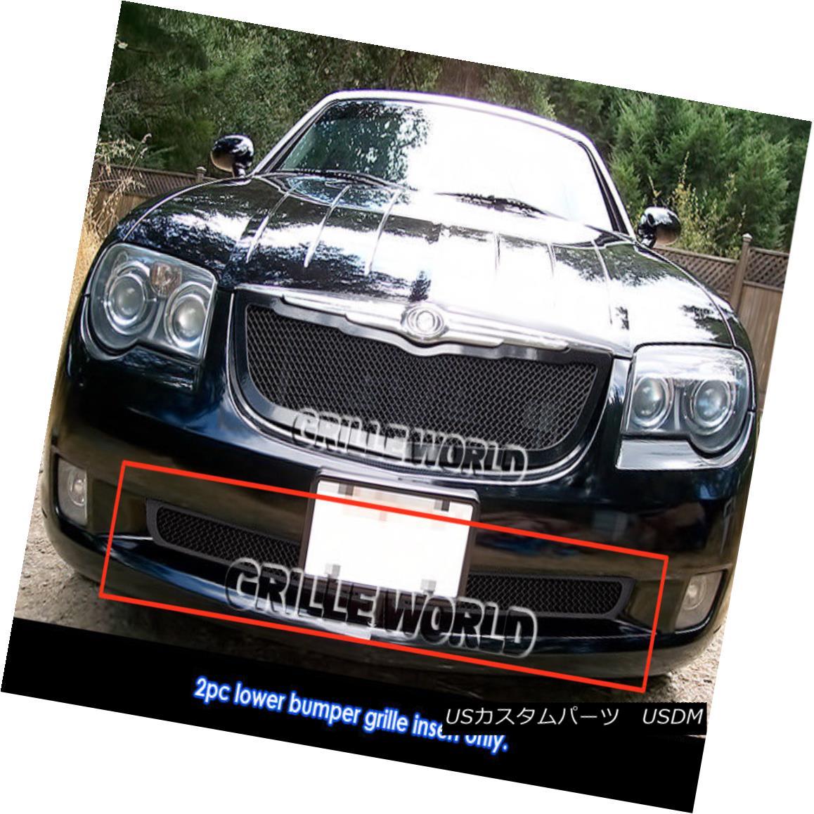 グリル For 04-08 Chrysler Crossfire Bumper Black Mesh Grille 04-08クライスラークロスファイアバンパーブラックメッシュグリル