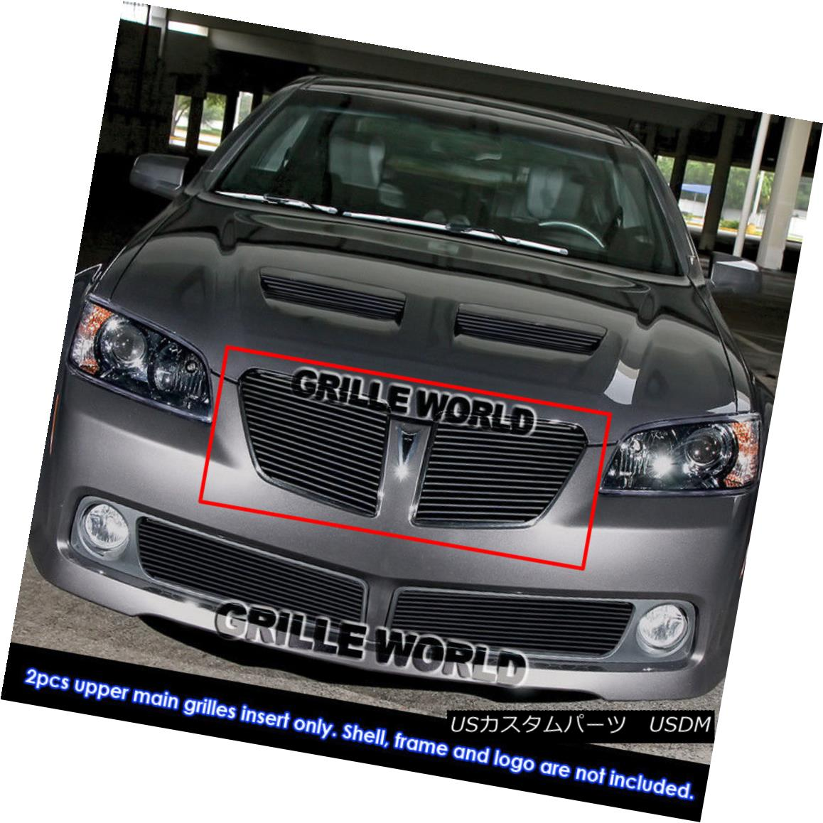 グリル For 08-09 Pontiac G8 Blcak Billet Grille Insert 08-09ポンティアックG8ブラックビレットグリルインサート