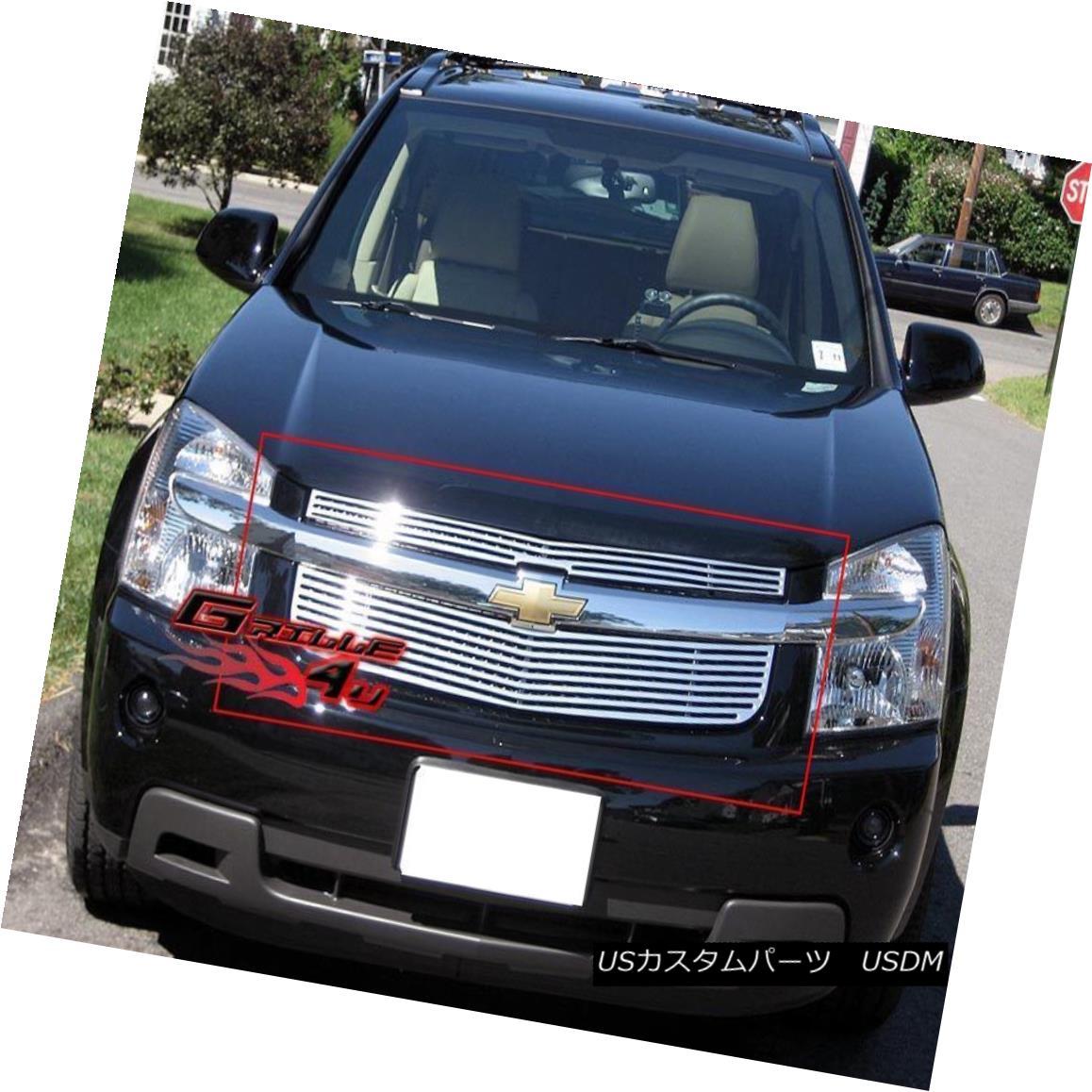 グリル For 05-09 Chevy Equinox Perimeter Grille Insert 05-09 Chevy Equinoxペリメーターグリルインサート