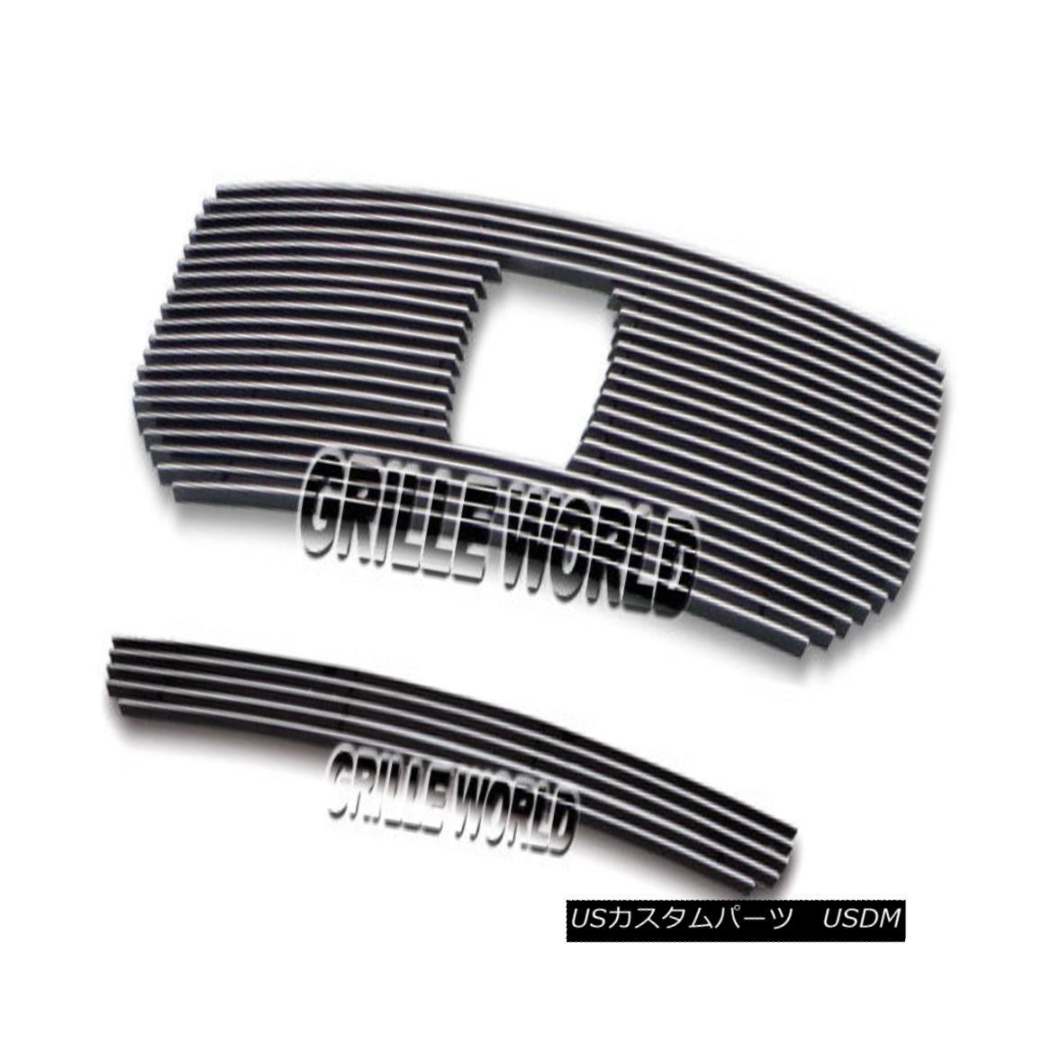 グリル Customized For 09-10 Honda Ridgeline Billet Premium Grille Insert Combo 09-10ホンダリッジラインビレットプレミアムグリルインサートコンボ用にカスタマイズ