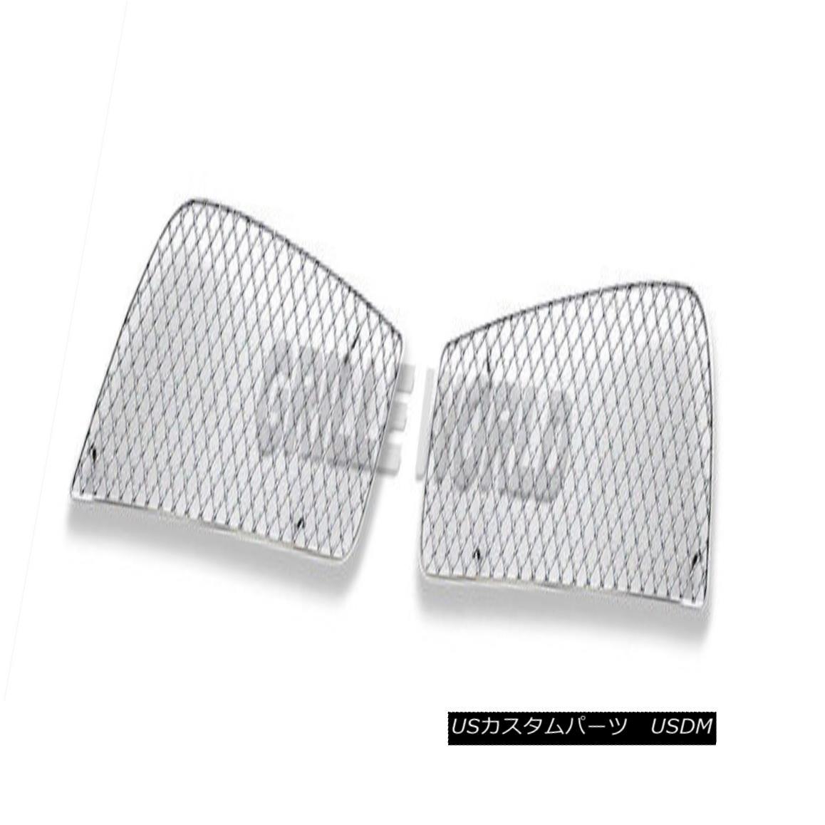 グリル For 2011-2014 Chevy Cruze Fog Light Stainless Steel X Mesh Premium Grille 2011-2014シボレークルーズフォグライトステンレススチールXメッシュプレミアムグリル