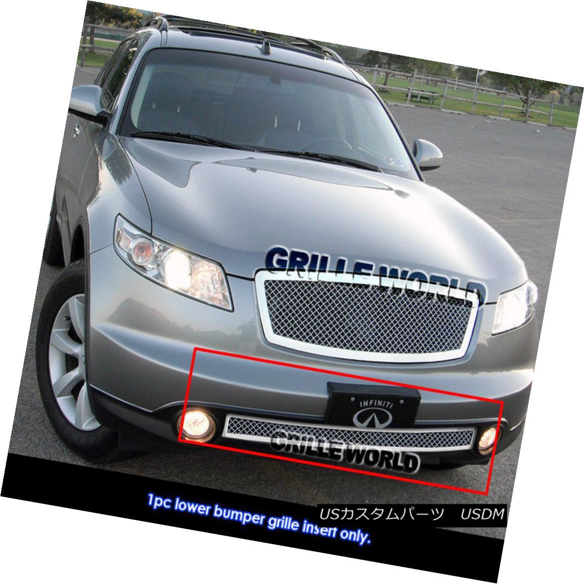 グリル For 03-05 Infiniti FX35/ FX45 Bumper Stainless Mesh Grille 03-05インフィニティFX35 / FX45バンパーステンレスメッシュグリル用