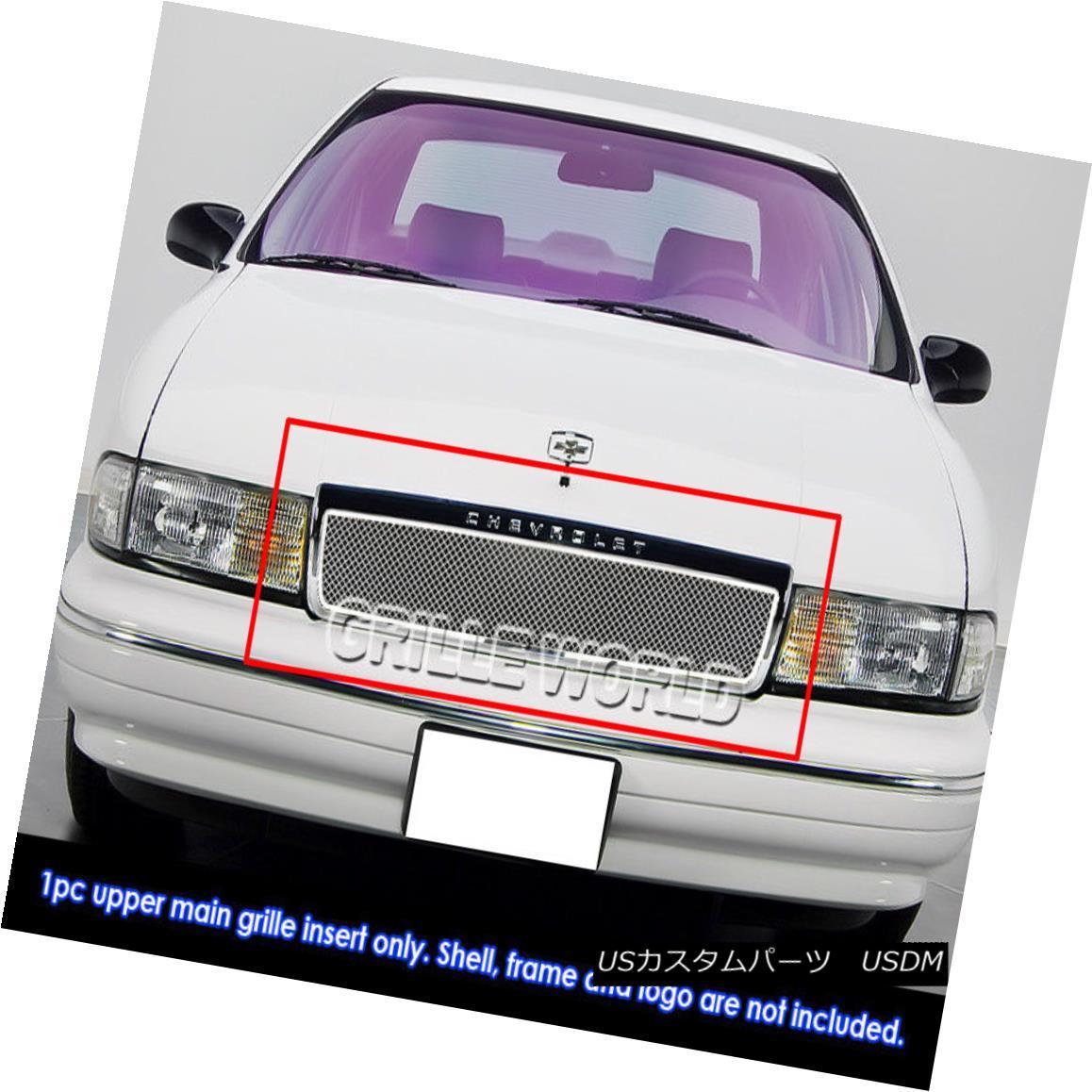 グリル Fits 1991-1996 Chevy Caprice Stainless Steel Mesh Grille Grill Insert フィット1991-1996シェビーカプリスステンレスメッシュグリルグリルインサート