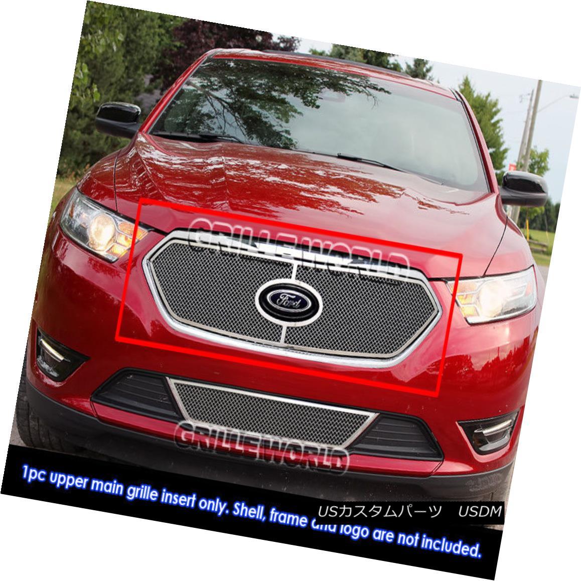 グリル Fits 2013-2018 Ford Taurus With Logo Show Stainless Steel Mesh Grille Inserts 2013年から2018年のFord Taurusにロゴが表示されます。ステンレスメッシュグリルインサート