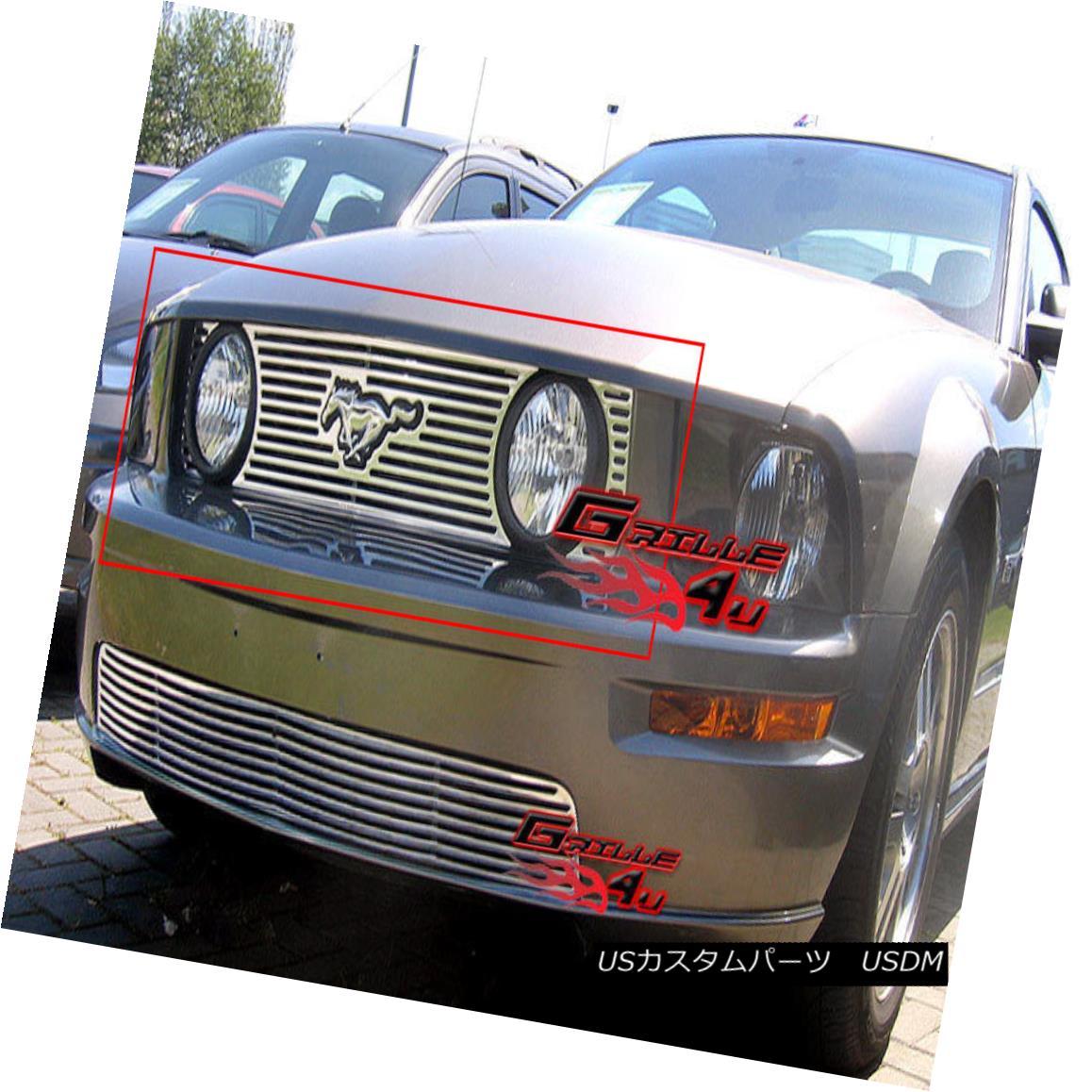 グリル For 05-09 Ford Mustang GT V8 Perimeter Grille Insert 05-09 Ford Mustang GT V8ペリメーターグリルインサート
