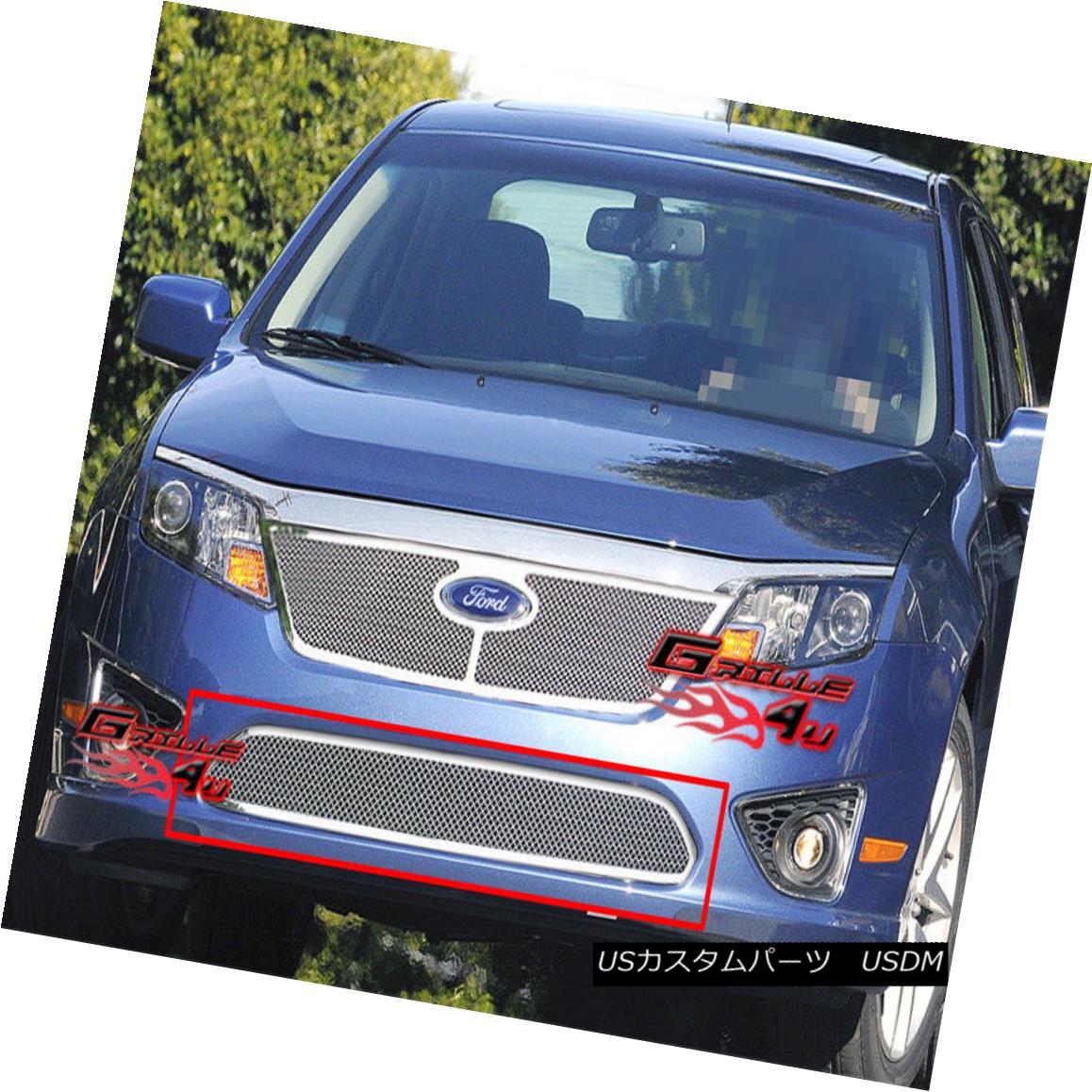 グリル For 10-11 2011 Ford Fusion Bumper Stainless Mesh Grille 10-11 2011年フォードフュージョンバンパーステンレスメッシュグリル