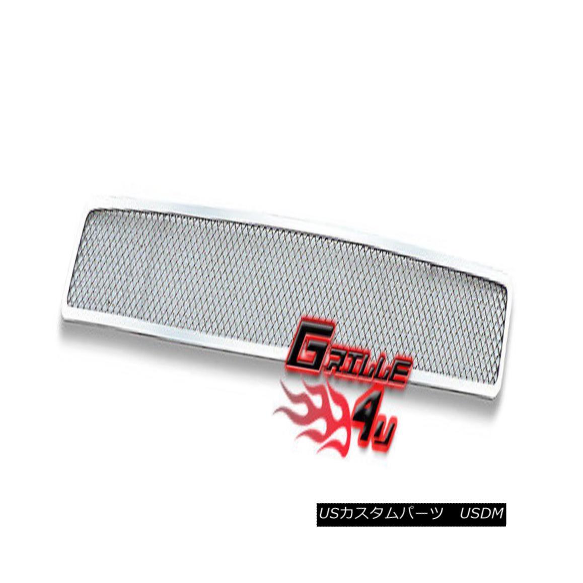 グリル Customized For 09-11 2011 Dodge Challenger Stainless Mesh Premium Grille 2011年9月11日にカスタマイズされたダッジチャレンジャーステンレスメッシュプレミアムグリル