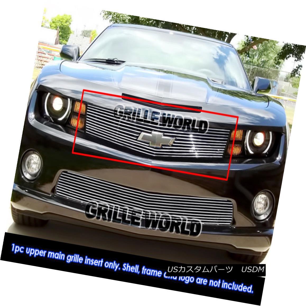グリル For 10-11 Chevy Camaro LT/ LS/ RS/SS Billet Grill Logo Show 10-11シボレーカマロLT / LS / RS / SSビレットグリルロゴショー