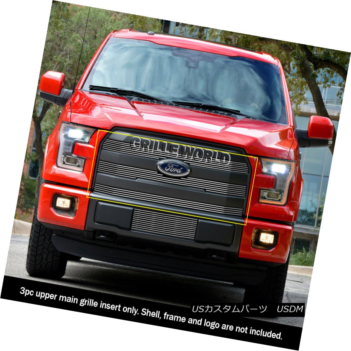 グリル For 2015-2017 Ford F-150 Lariat/King Ranch Billet Grille Insert 2015-2017年Ford F-150 Lariat / King Ranch Billet Grille Insert