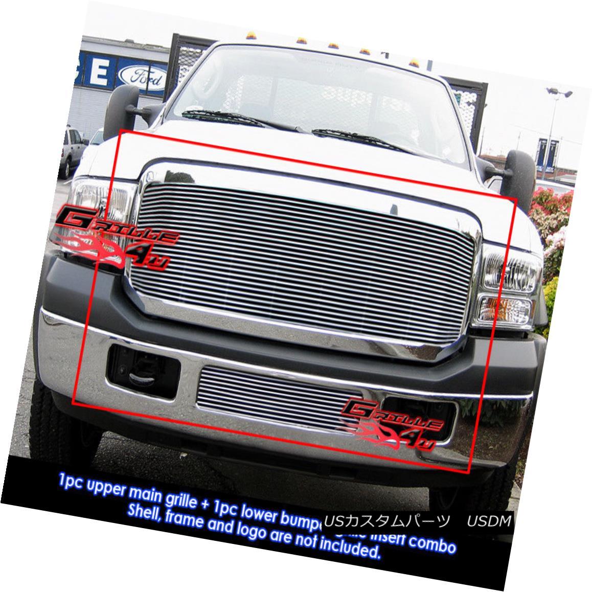 グリル For 05-07 Ford F-250/F-350/F-450/F-550 Billet Grille Combo 05-07フォードF-250 / F-350 / F- 450 / F-550ビレットグリルコンボ用