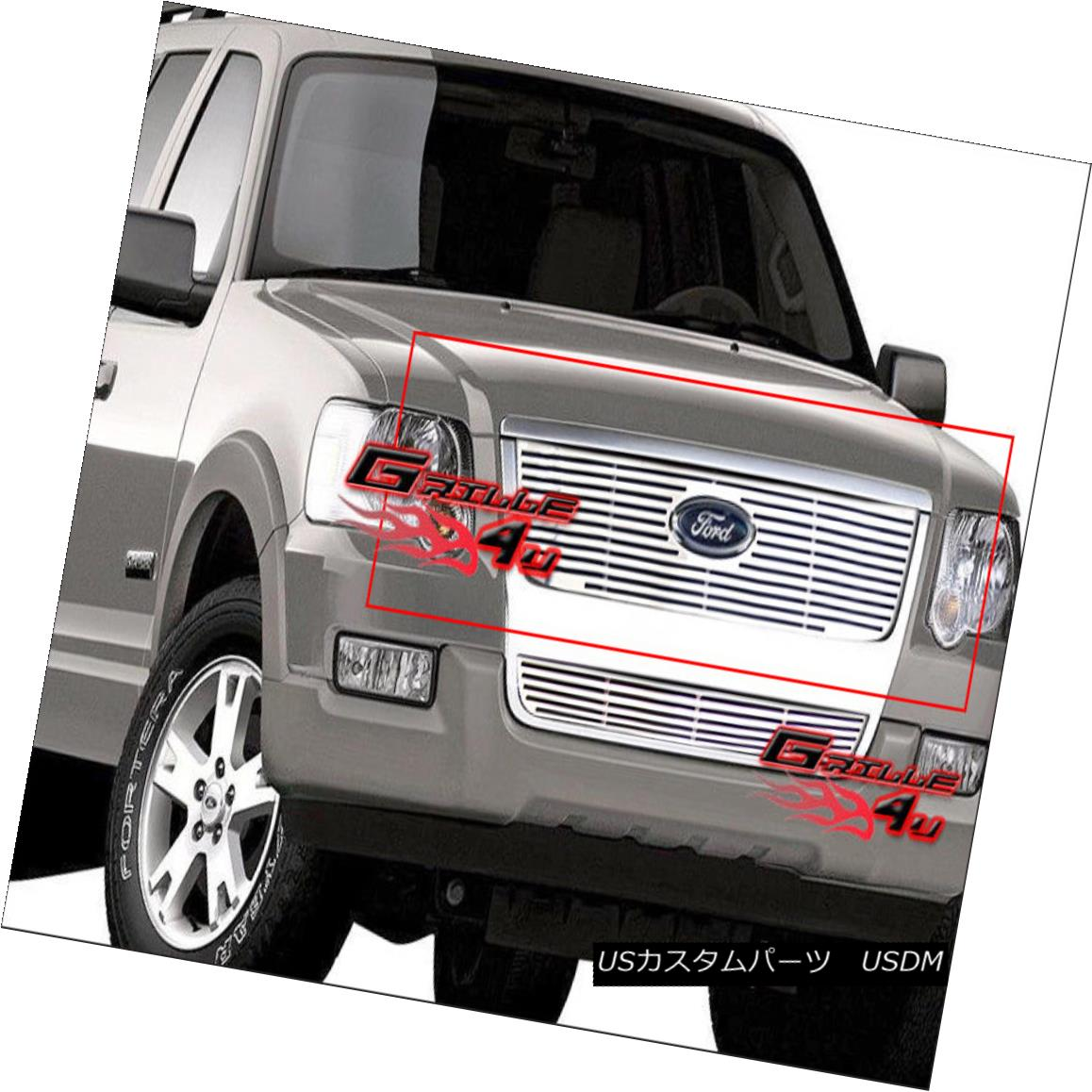 グリル For 06-07 Ford Explorer Perimeter Grille Insert 06-07 Ford Explorerペリメーターグリルインサート