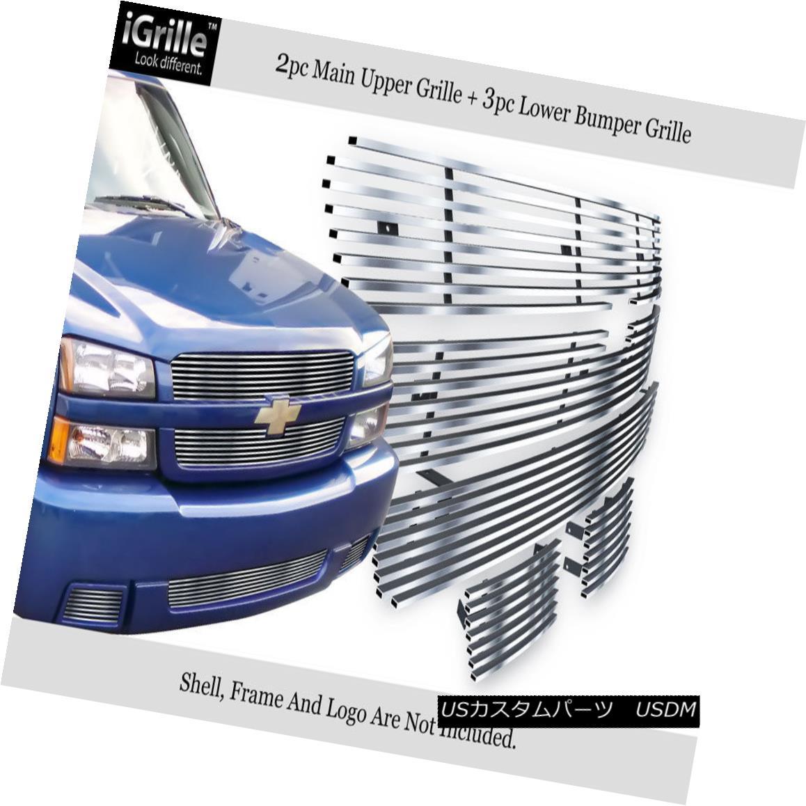 グリル Fits 03-05 Chevy Silverado 1500 SS Stainless Steel Billet Grille Combo フィット03-05シボレーシルバラード1500 SSステンレス鋼ビレットグリルコンボ