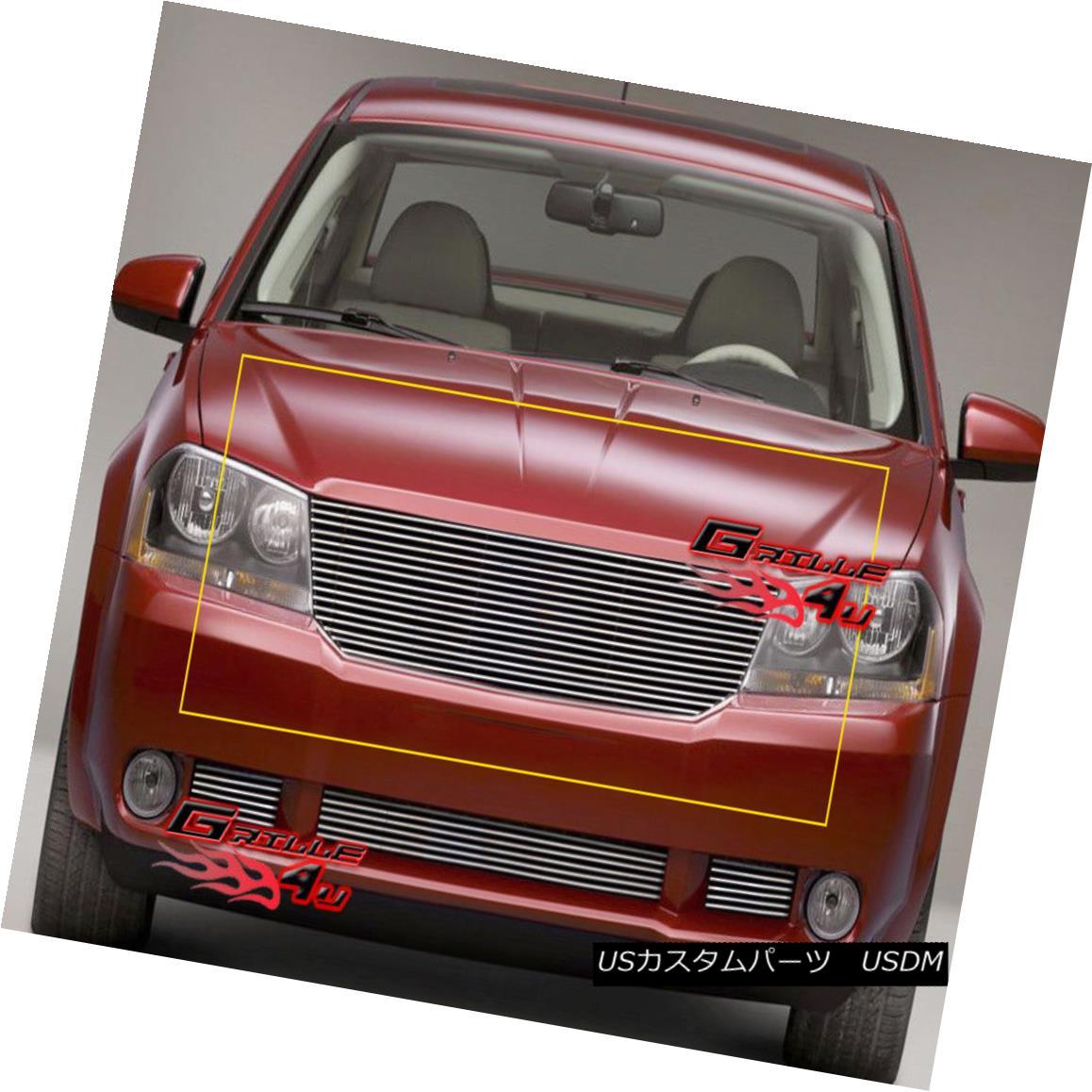 グリル For 07-10 2010 Dodge Avenger Billet Grille Insert 07-10 2010ドッジアベンジャービレットグリルインサート