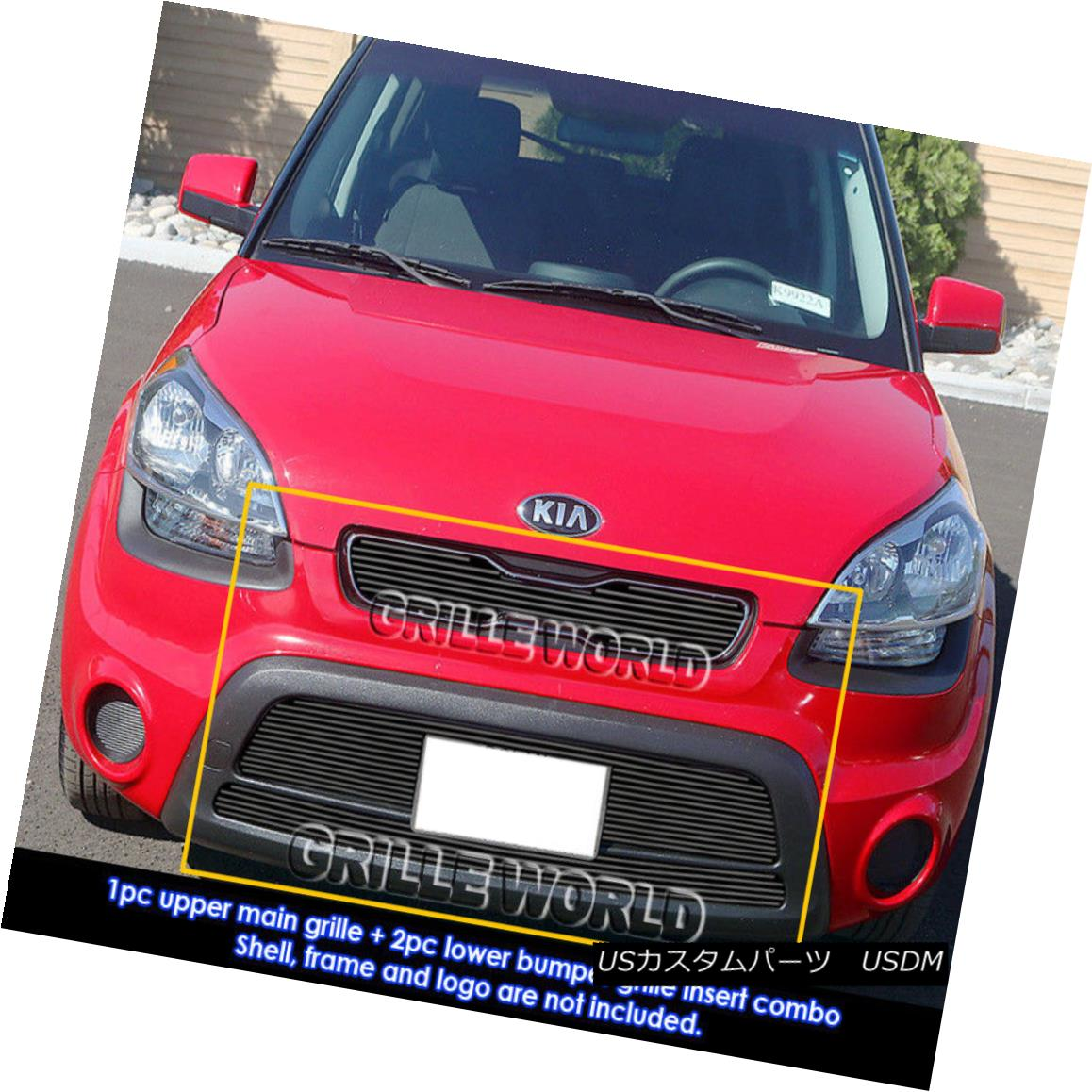 グリル For 2012-2013 Kia SOUL Bolt Over Black Billet Grill Insert Combo 2012-2013年Kia SOUL Bolt Over Black Billetグリルインサートコンボ