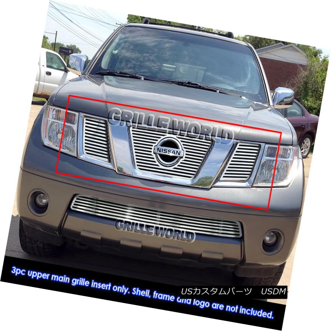 グリル For 2005-2007 Nissan Frontier/ Pathfinder with Logo Show CNC Perimeter Grille 2005 - 2007年の日産フロンティア/パスファインダー(Logo Show付き)CNC周辺グリル