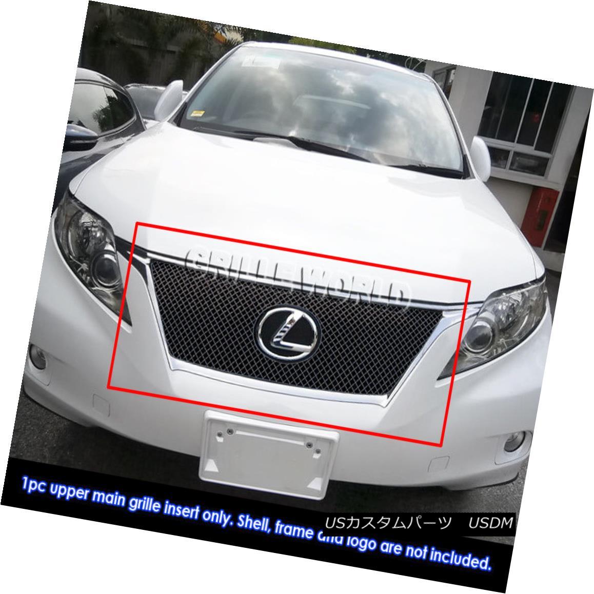 グリル Fits 2010-2011 Lexus RX350 Stainless Steel Black X-Mesh Grille Inserts フィット2010-2011レクサスRX350ステンレススチールブラックXメッシュグリルインサート