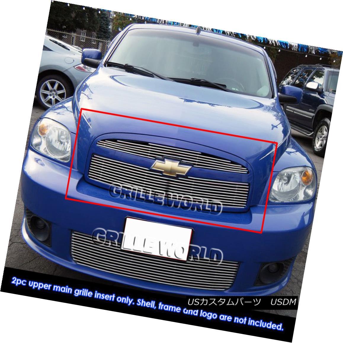 グリル Fits 2006-2010 Chevy HHR SS Billet Grille Grill Insert 2006年?2010年シボレーHHR SSビレットグリルグリルインサートに適合