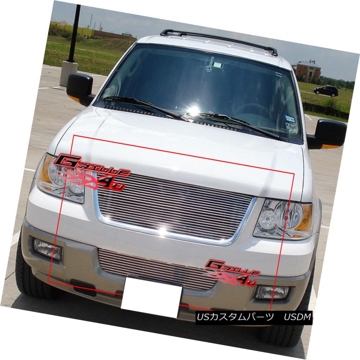 グリル For 03-06 Ford Expedition Billet Grille Combo Upper+Bumper 03-06 For Ford Expeditionビレットグリルコンボアッパー+バンパー